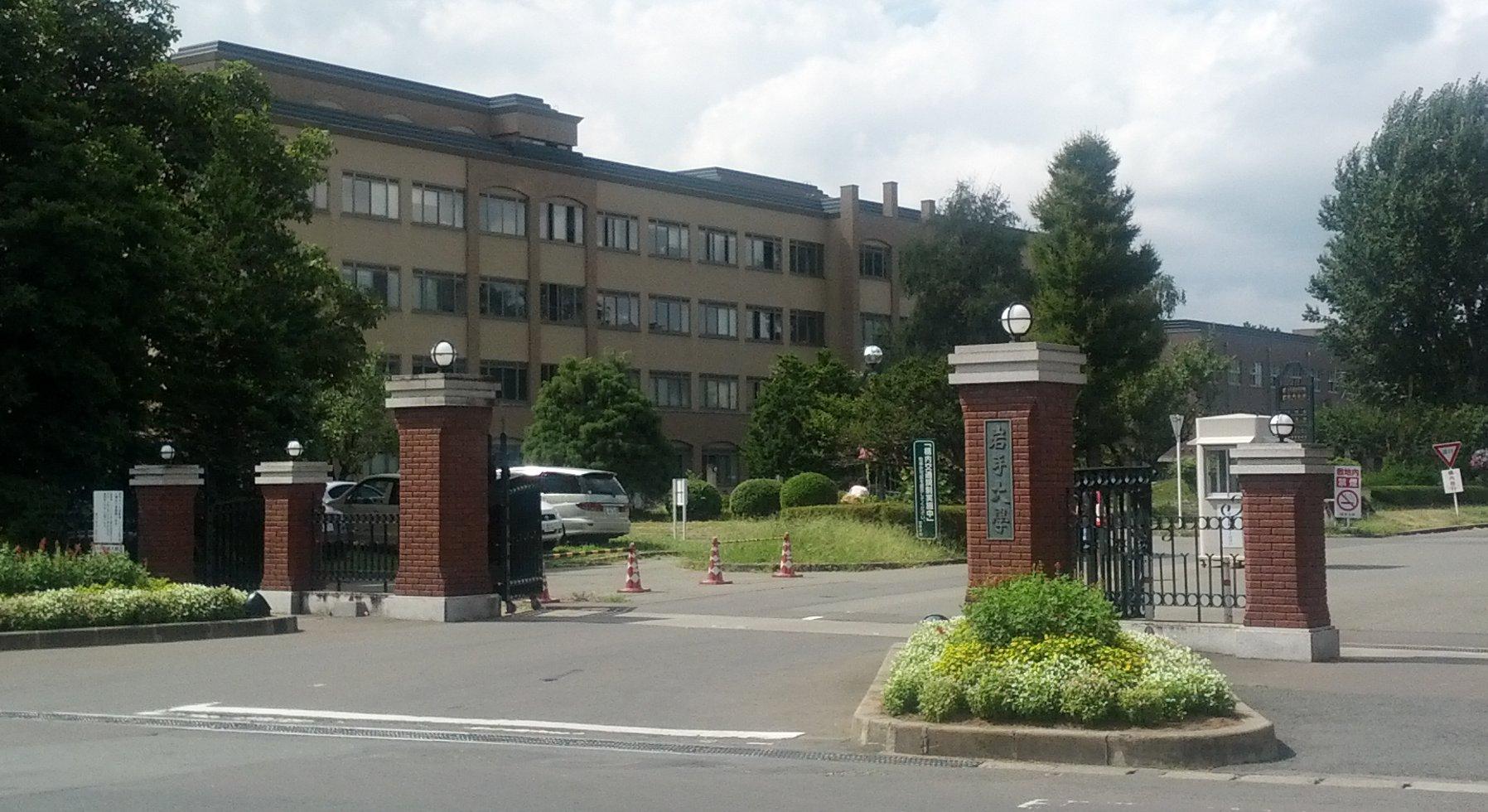 Iwate-Univ-Main-Gate