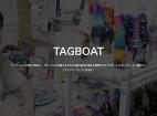 TAGBOAT CAMPIRE
